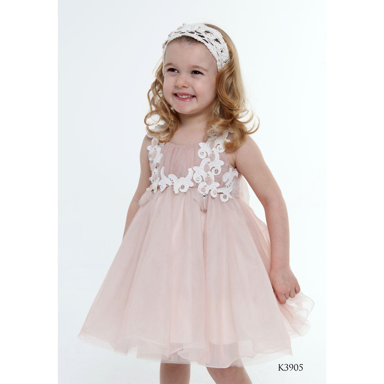 Mi Chiamo Φόρεμα Βάπτισης K3905