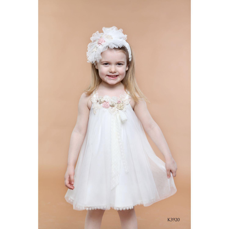 Mi Chiamo Φόρεμα Βάπτισης K3920