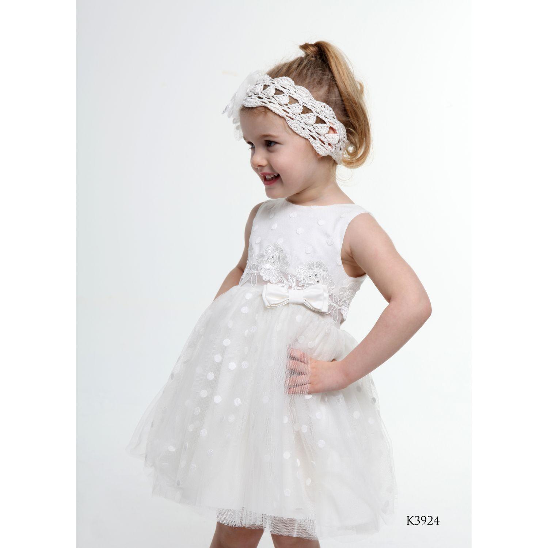 Mi Chiamo Φόρεμα Βάπτισης K3924