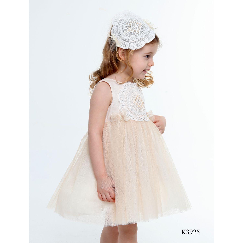 Mi Chiamo Φόρεμα Βάπτισης K3925