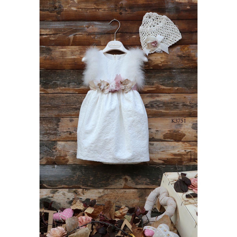 Βαπτιστικό Φόρεμα K4005/ΛΕΥΚΟ MiChiamo